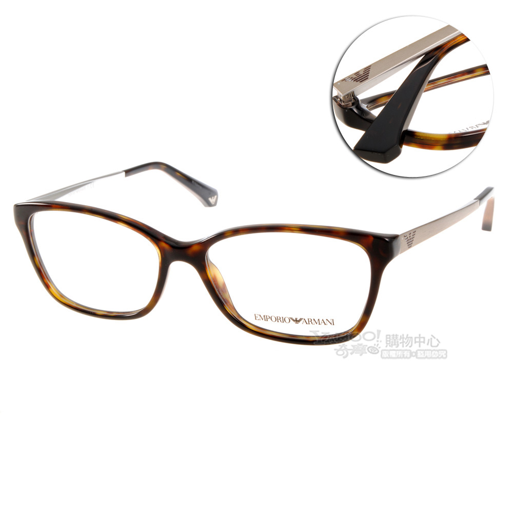 EMPORIO ARMANI眼鏡 時尚潮流/琥珀淡金#EA3026F 5026