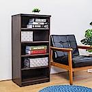 Birdie南亞塑鋼-1.6尺開放式五格收納櫃/置物櫃(胡桃色)-49x33x100cm