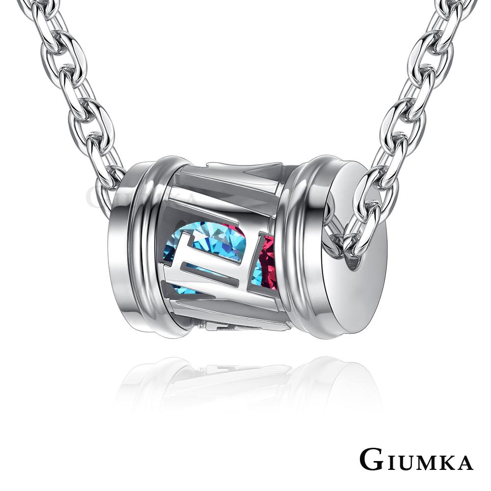 GIUMKA情侶項鍊珠寶白鋼 心戀寶盒系列LOVE單鍊