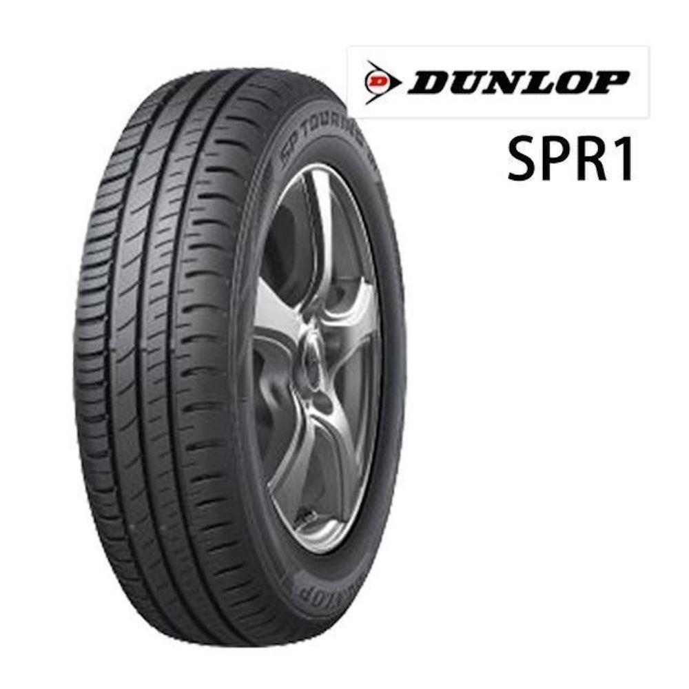 【登祿普】SPR1- 185/55/15吋輪胎 (適用於Colt Plus 等車型)