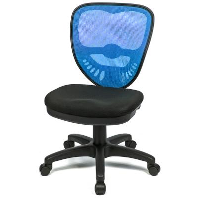 aaronation 愛倫國度 ~ 新時代彩麗艷色電腦椅六色