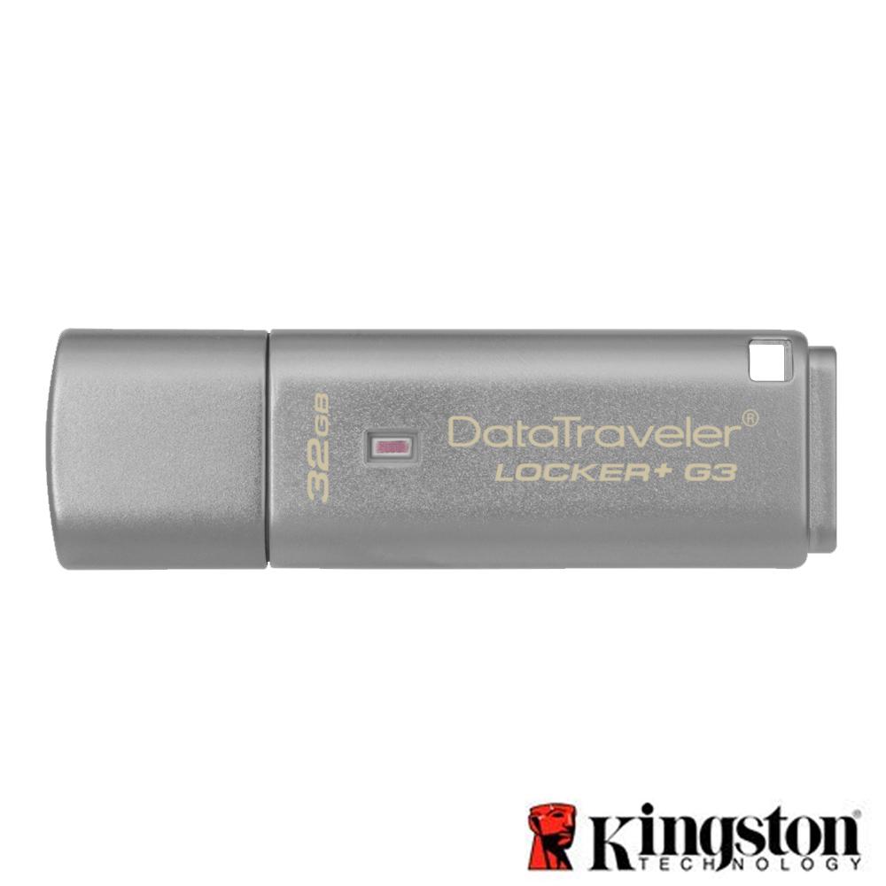 Kingston 金士頓 32GB DataTraveler Locker+ G3 加密碟
