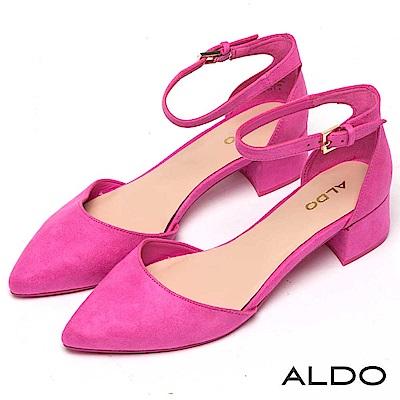 ALDO 原色繫踝金屬釦帶尖頭復古粗跟鞋~愛戀桃紅