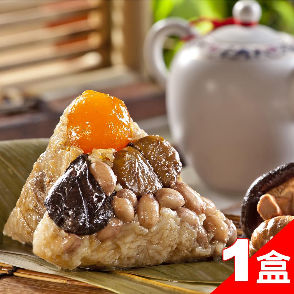 嘉義福源肉粽 花生蛋黃香菇栗子肉粽x1盒(4入/盒)