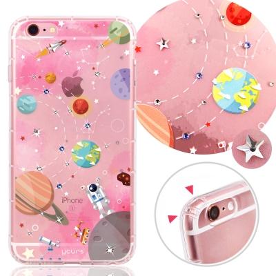 YOURS APPLE iPhone6/6s 奧地利水晶彩繪防摔氣墊手機鑽殼-宇...