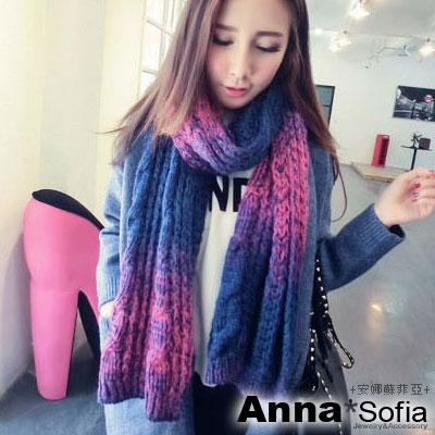 AnnaSofia-暈染雙色-漸層毛線圍巾-藍桃系