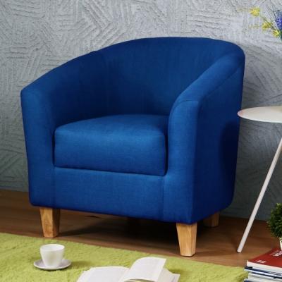 漢妮Hampton莫里斯布面休閒椅-藍(原木色腳)/單人沙發/主人椅/椅子