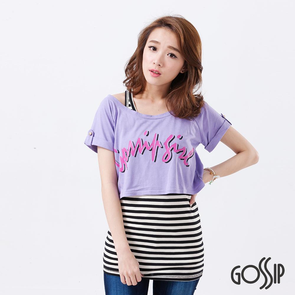 Gossip-兩件式短版上衣