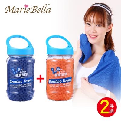 Marie Bella急速涼感雙色酷涼巾_超值兩件組 涼感巾 (亮橙*1+寶石藍*1)