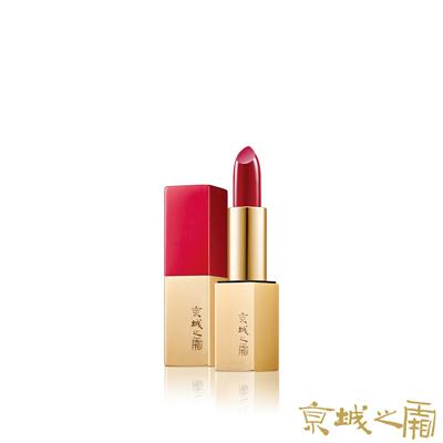 京城之霜牛爾 經典特製唇膏(京璽紅) 3.7g