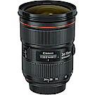 Canon EF 24-70mm f/2.8L II USM 鏡頭 (平行輸入)