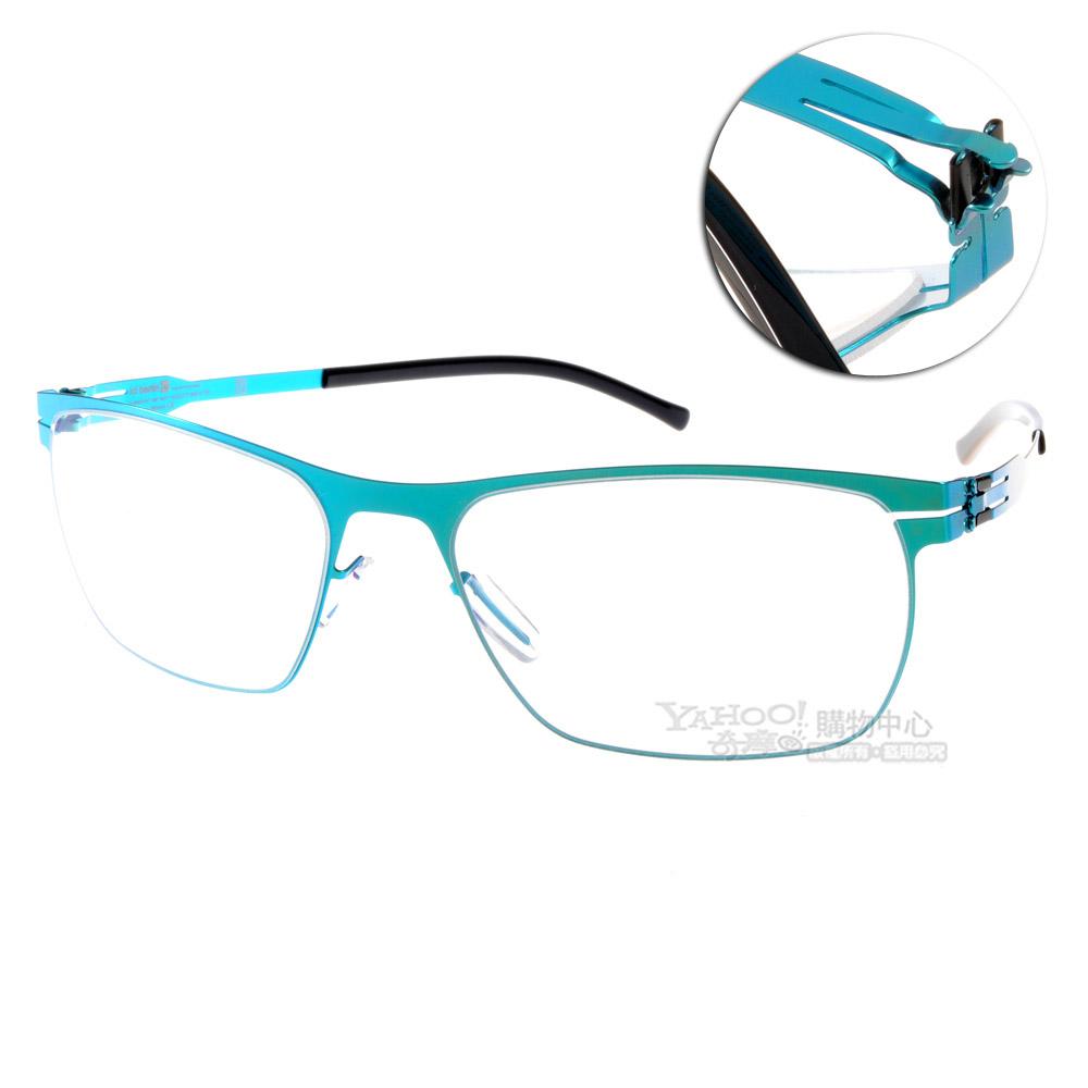 ic!berlin眼鏡 薄鋼代表作/藍#JULIUS TURQUOISE