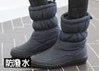 正韓防潑水束口雪靴