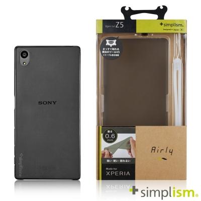Simplism SONY Xperia Z5 0.6mm超薄型保護殼組