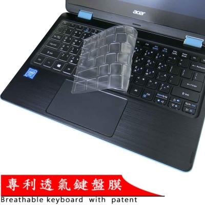 EZstick ACER Spin 1 SP-111 專用 奈米銀TPU鍵盤保護膜