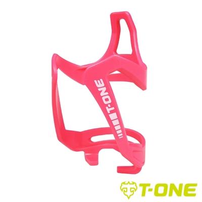 《T-ONE》  2124-578 旋轉型雙軌水壺架 粉紅
