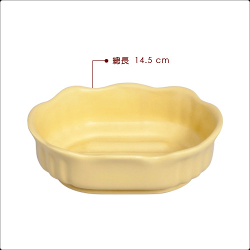 EXCELSA Spa陶製花苞肥皂盒(黃)
