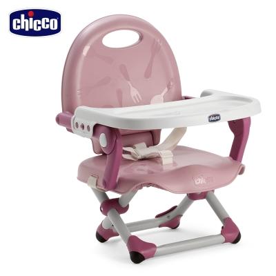 chicco-Pocket snack攜帶式輕巧餐椅-玫瑰粉