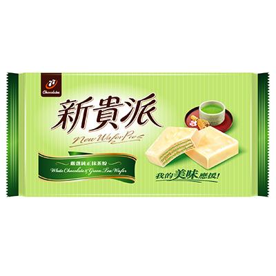 77 新貴派巧克力(抹茶)(9入)