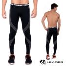 LEADER X-PRO梯度壓縮運動緊身褲 男款 黑灰拼接 - 快速到貨