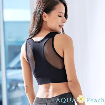 運動內衣 背透網紗拼接寬擺背心 (黑色)-AQUA Peach