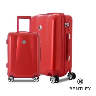 BENTLEY賓利 28吋+20吋 PC+ABS 碳纖維拉鍊款輕量行李箱 二件組-紅