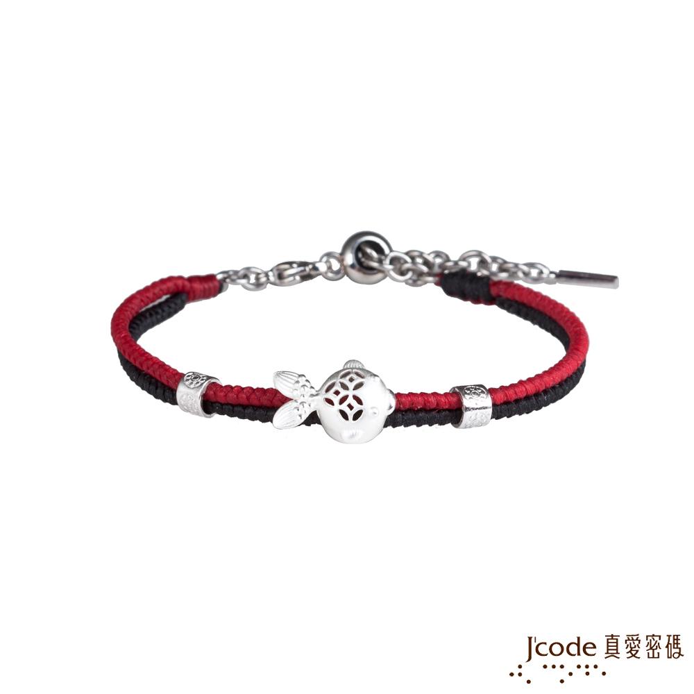 J'code真愛密碼銀飾 錢有餘純銀編織手鍊-紅黑繩