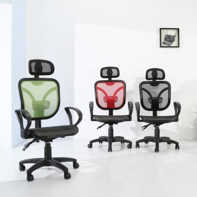 BuyJM透氣全網傾仰椅背辦公椅/電腦椅50x50x111公分-免組