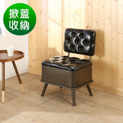 BuyJM Tolix工業風鐵製皮面小掀蓋收納沙發椅/寬48公分