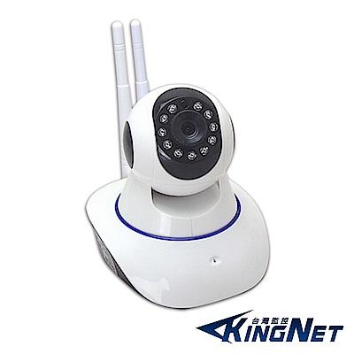 KINGNET 720P 居家防盜無線型 網路攝影機 手機滑動 WIFI