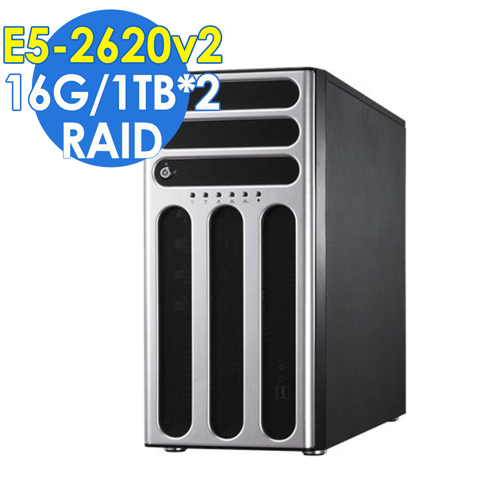 ASUS TS700-X7  直立式高階伺服器 16G/1TBX2
