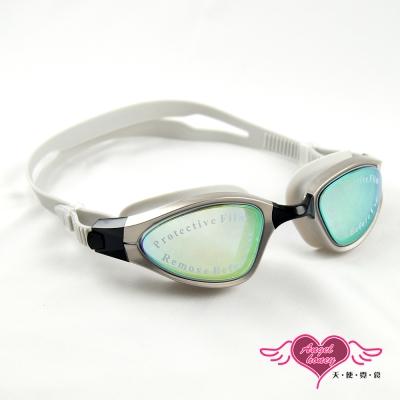 泳鏡 抗UV防霧休閒電鍍泳鏡(90150-灰F) 天使霓裳