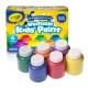 美國 Crayola繪兒樂 可水洗兒童顏料2OZ 6色(3Y+) product thumbnail 1