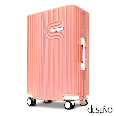 Deseno 棉花糖-24吋PC鏡面細鋁框行李箱-粉膚