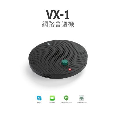 IPEVO VX-1 網路會議機 高品質、流暢的遠距會議新體驗