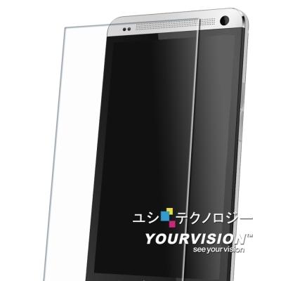嚴選奇機膜 Xiaomi 紅米手機 0.25mm超薄 鋼化玻璃膜 螢幕保護貼