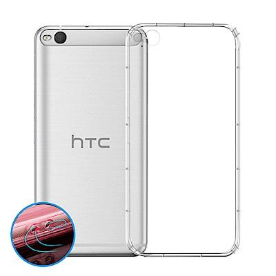 水漾 HTC X9 氣墊式空壓手機保護殼
