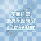香港Cupid-勇者傳說凸點加長套-黑(快速到貨)