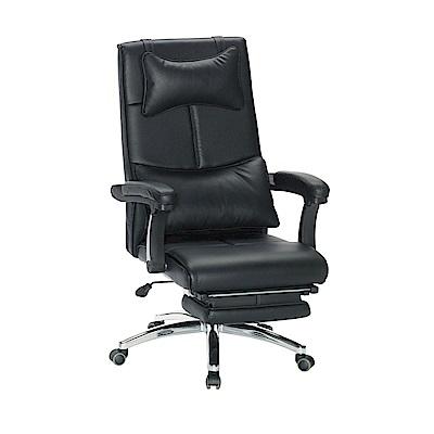 GD綠設家 安多森高背皮革機能辦公椅-67x60x116cm免組