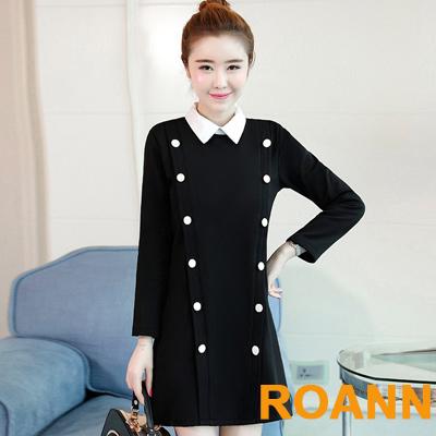 撞色翻領鈕扣裝飾長袖洋裝 (黑色)-ROANN