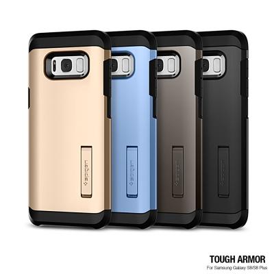 Spigen Galaxy S8 Tough Armor-美國軍規認證防震保護殼