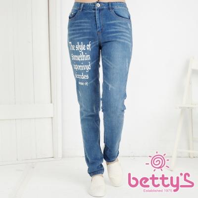 betty's貝蒂思 刷破斑駁印花仿舊牛仔長褲(牛仔藍)