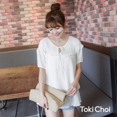 東京著衣 雙層下襬壓皺棉質上衣(共一色)