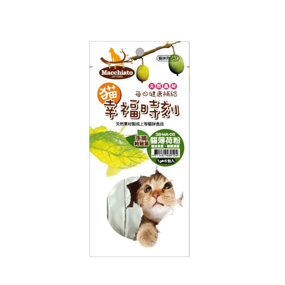 貓幸福時刻 特級貓薄荷粉(1gx6小包入)  (三包組)
