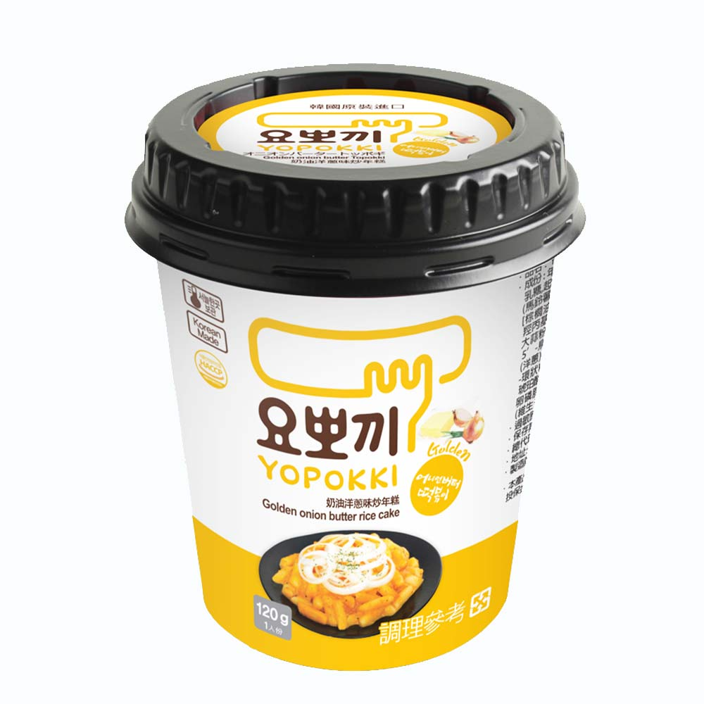 YOPOKKI奶油洋蔥味炒年糕(120g)