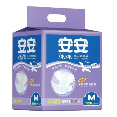 安安 全能加值型M號 成人紙尿褲(15片x6包)
