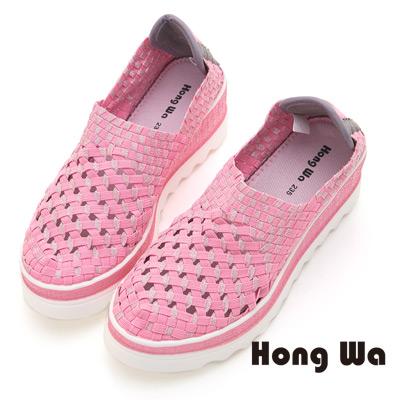 Hong Wa 完美比例簍空編織造型休閒布鞋 - 粉