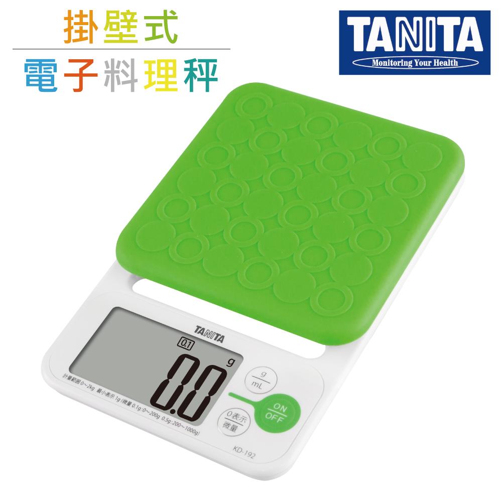 TANITA 微量電子料理秤-蘋果綠