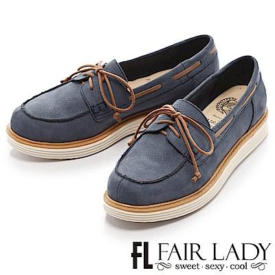 Fair Lady Soft Power軟實力 率性休閒綁帶穿繩帆船鞋 藍
