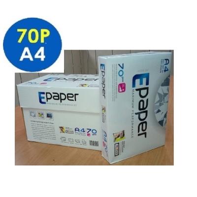 e-paper(高白)影印紙 70G A4
